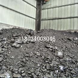 厂家直销高温煤沥青软化点138-148用于耐火材料防水材料