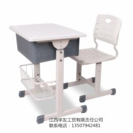 新款學校學生課桌椅升降式單人課桌椅縮略圖