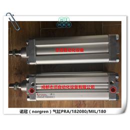 PRA-182080-MIL-180诺冠norgren气缸