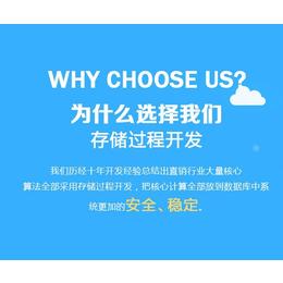 临沂微商城 微营销直销软件 双轨直销系统设计开发