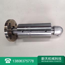 厂家直销新天DS-XF型旋转接头过热蒸汽过热水质量保证