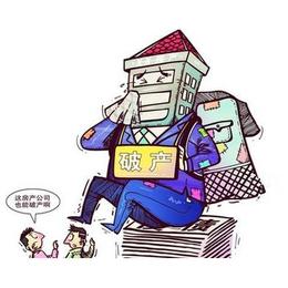 房地产公司破产清算_诺亚清算丨一条龙企业清算服务