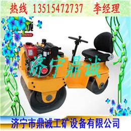 新成员 购买小型柴油座驾式振动压路机