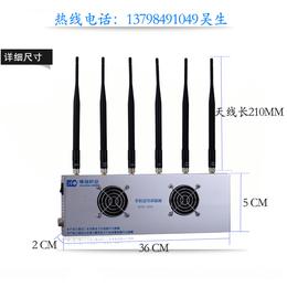 手机屏蔽器能屏蔽2G3G4G手机吗 2G3G4G全屏蔽器