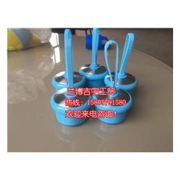 【兰博吉宇工贸】(图)_杯盖生产厂家_福建杯盖