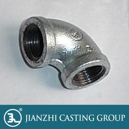 供应建支牌燃气管件燃气专用管件