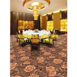河南宾馆地毯销售.宾馆地毯批发厂家.宾馆地毯供应商.地毯铺装
