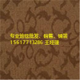 郑州展览地毯销售.展览地毯价格.展览地毯批发厂家.地毯铺装