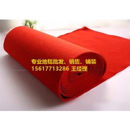 郑州商场一次性地毯销售.商场一次性地毯批发厂家.地毯铺装