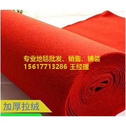 郑州商场红地毯销售.商场红地毯价格.商场红地毯批发铺装厂家