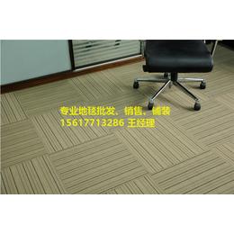 开封地毯销售.会议室地毯价格.会议室地毯批发厂家.地毯铺装