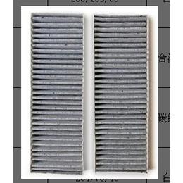 空调滤芯生产厂家空调滤芯生产厂家                       缩略图