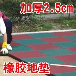 安全地垫 深圳橡胶安全地垫生产厂家