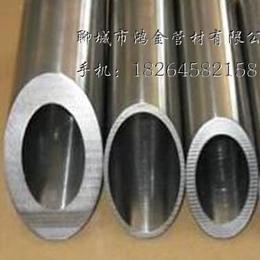 精密钢管厂家 销售薄 中 厚壁精密管 定制各种规格精密无缝管