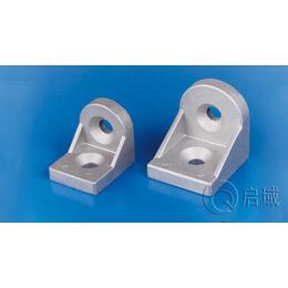 上海工业铝型材框架连接件配件4545转向角件