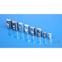 上海厂家直销 工业铝型材铝合金配件紧固件弹片螺母块