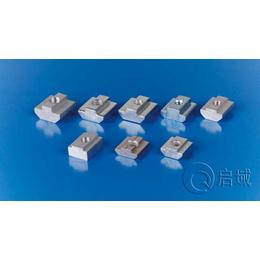 上海工业铝型材manbetx官方网站紧固件方形螺母块滑块螺母厂家直销