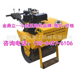 单杠轮振动压路机 双杠轮振动压路机 手扶压路机厂家直销