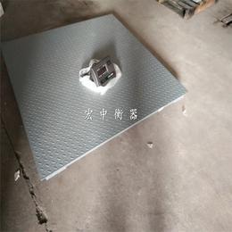 江苏1.2x1.5m车间电子平台秤