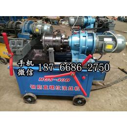 南京工地专用钢筋套丝机 动钢筋滚丝机 带肋钢滚轧直螺纹丝头