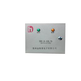 武汉电气火灾监控设备,武汉电气火灾监控,【金特莱】