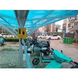 【子夏充电桩】(在线咨询)_充电桩_济源一台充电桩的价格