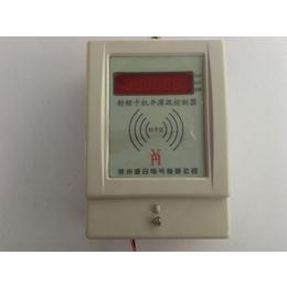 射频卡控制器_射频卡控制器哪家好_源合直销