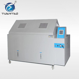 热销复合式盐雾试验机复合型盐雾腐蚀试验箱厂家盐水喷雾试验机