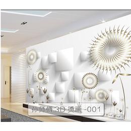 孙师傅3D立体电视背景墙客厅个性化定制浮雕立体奢华墙衣