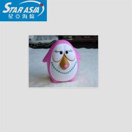 发泡球聚氨酯海绵球pu玩具海绵球 彩色贴印海绵PU定做