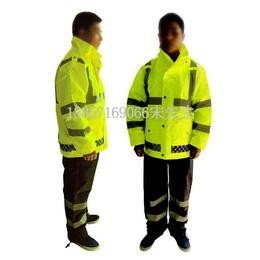 赤水分体式反光雨衣 荧光绿反光雨衣生产厂家