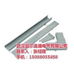 武汉电缆桥架生产,遐尔连通电气,武汉电缆桥架