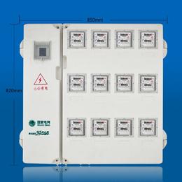 玻璃钢电表箱厂家户外电表箱价格