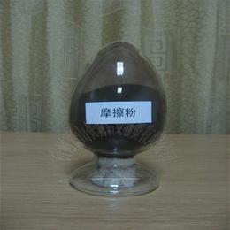 腰果壳油 摩擦材料 刹车片 离合器片专用摩擦粉