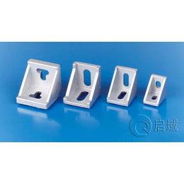 上海启域厂家直销工业铝型材6060角件连接件框架铝型材