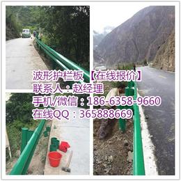 湖北咸宁高速波形护栏防护栏厂家钢护栏报价