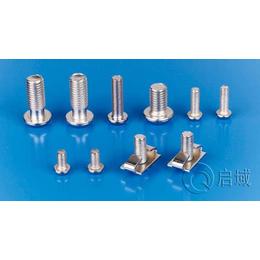 启域工业铝型材manbetx官方网站铝材连接件紧固件专用-半圆头螺栓