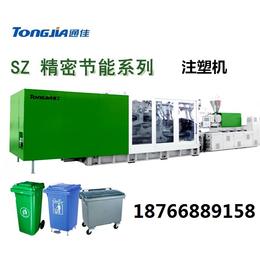 塑料垃圾桶生产万博manbetx官网登录 户外塑料垃圾桶生产机器