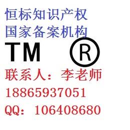 菏泽如何注册商标 注册商标需要哪些材料 多少钱