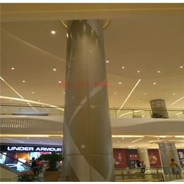 厂家直销商场包柱铝单板 中庭弧形铝单板 圆柱烤漆铝板