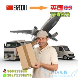 深圳发货到欧洲亚马逊FBA空加派专线包税双清到门物流货代