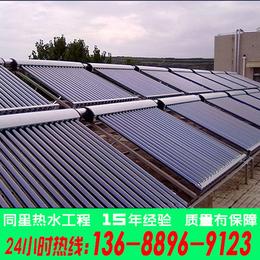 东莞太阳能热水器工程安装