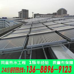 东莞空气能热水器 太阳能热水器商家