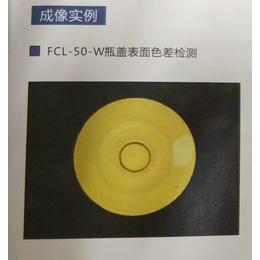 间距测量 瓶盖表面色差检测 CCD字符定位