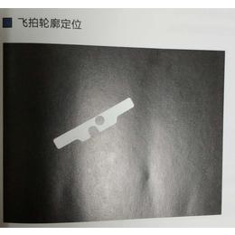 深圳CCD机器视觉检测布料纹路检测插座铆花定位飞拍轮廓定位