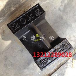校验电子秤20公斤砝码标准砝码