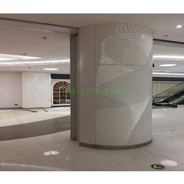厂家供应商场白色铝板 木纹弧形铝单板 冲孔雕花包柱铝单板