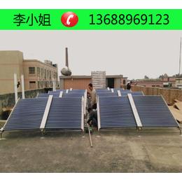 东莞同星太阳能热水器空气能热水器生产经销商