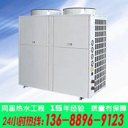 东莞真空管太阳能热水器公司