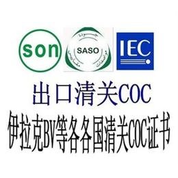 供应计算机RED认证CE认证FCC认证低价办理